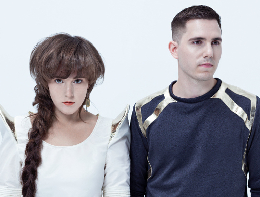 Purity-Ring-2016